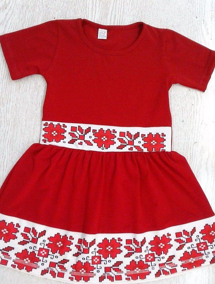 a2b34981e7d Детска рокля в червено и бяло с фолклорни мотиви | Детски пазар