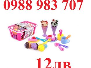 Сервиз със сладолед в кошница