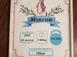Бебешки визитки в рамка ( бебе, подарък, новородено)