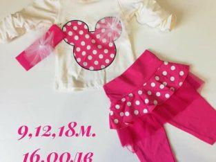 Комплекти за бебе момиче