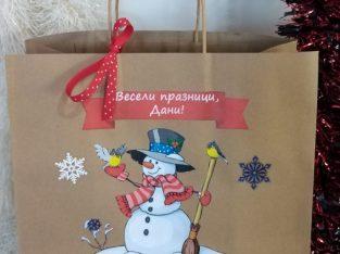 Коледни торбички с име и пожелание